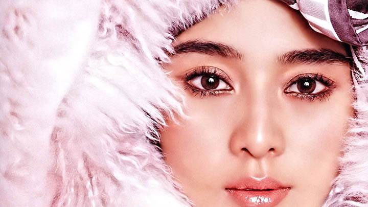 Japanese Girl In Pink Fur Coat
