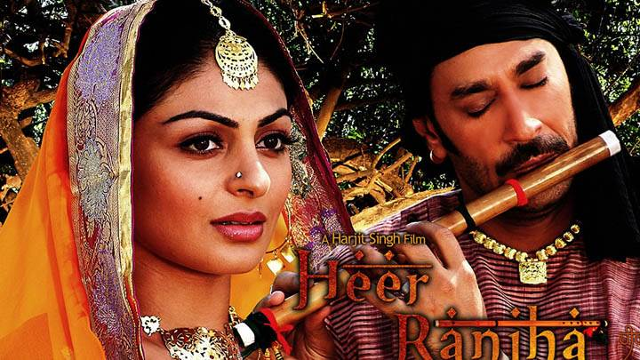 Neeru Bajwa and Harbhajan Maan in Movie Heer Ranjha