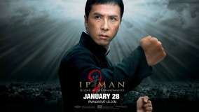 IP Man 2 – Ready to Punch