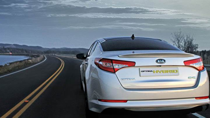 Kia Optima Hybrid Back Picture Closeup