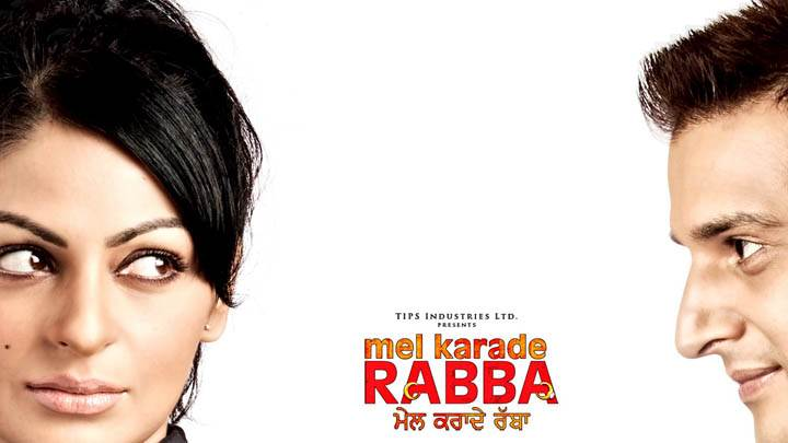 Mel Karade Rabba, Jimmy Shergill and Neeru Bajwa