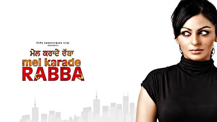 Neeru Bajwa in Mel Karade Rabba