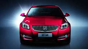 Front Pose Of 2008 Buick Regal 2.0 Turbo In Red