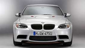 Front Pose Of 2011 BMW M3 E90 CRT in White