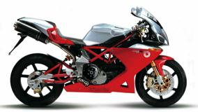 Bimota DB5 In Red Side Pose