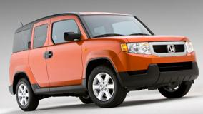 Honda Element EX 2009 In Orange Front Side Pose