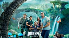 Journey 2 – The Mysterious Island – Oh My God