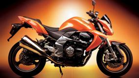Kawasaki Z1000 In Orange Side Pose