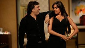 Lara Dutta With Govinda In Black Dress – Do Knot Disturb