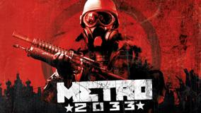 Metro 2033 Red Background Poster