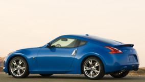 Nissan 370Z In Blue Side Pose