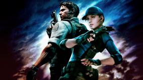 Resident Evil 5 – Watch My Back