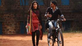 Shriya Saran N Dhanush In Kollywood Kutty Movie