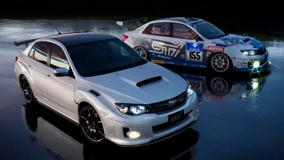 Subaru Impreza WRX STI S206 With Demo Car in Night