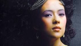 Zhang Ziyi Band On Head Curly Hairs Face Closeup