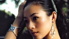 Zhang Ziyi Sad Side Face Closuep