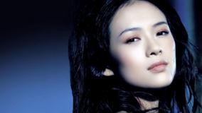 Zhang Ziyi Wet Lips Sad Face Closeup