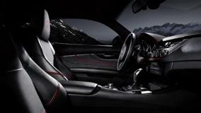 BMW Zagato Coupe Concept Interior And Seats View