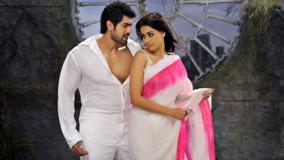 Genelia D'Souza And Rana Daggubati In White Dress In Naa Ishtam