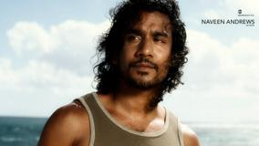 Lost – Naveen Andrews Curly Hairs