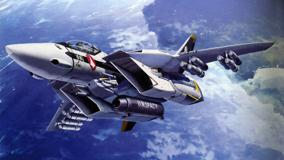 Macross Fighter In Blue Sky