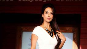 Malaika Arora Khan Launches Taiwan Excellence 2012