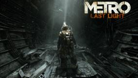 Metro- Last Light – Gun In Hand