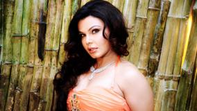 Sexy Rakhi Sawant Looking At Camera Side Pose Photoshoot