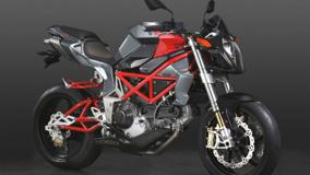 Side Pose Of Bimota DB6R In Red N Black